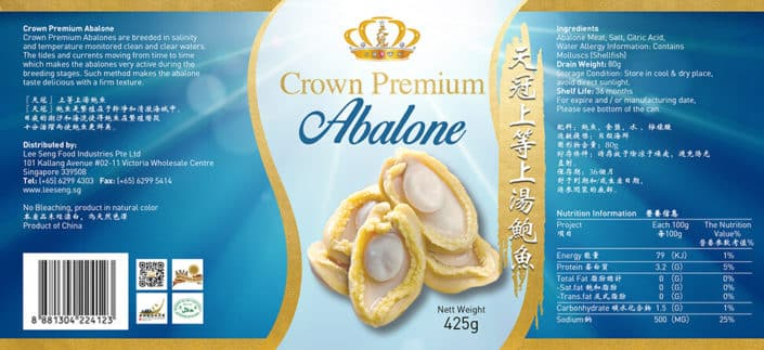 Lee Seng Food Abalone Label Design