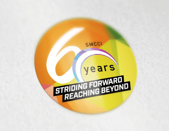 SMCCI-60 Anniversary Brand Logo Design