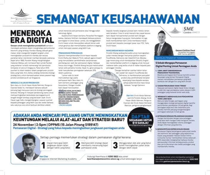 SMCCI Berita Harian Advertorial Design