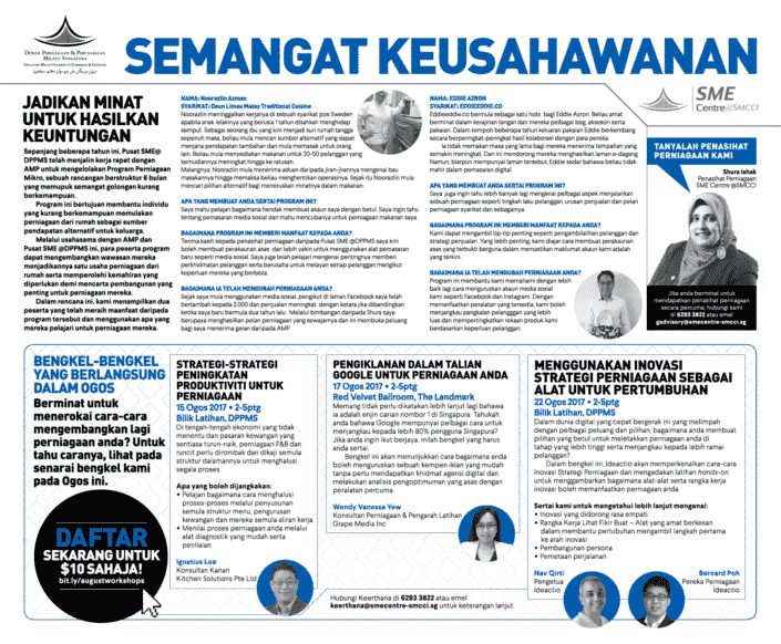 SMCCI Berita Harian Advertorial Design July 2017