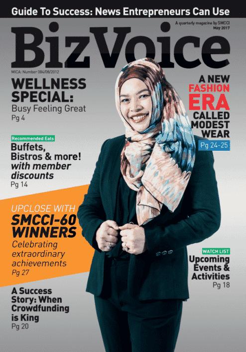 SMCCI BizVoice May 2017 Magazine Layout Design