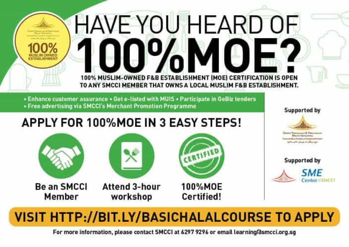 SMCCI MOE Ad Design for Bizvoice Magazine